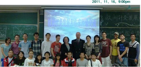 Students of GUCM with Professor T.J.Shanahan, Registrar M.Plunkett and Professor Song Xinhong.
