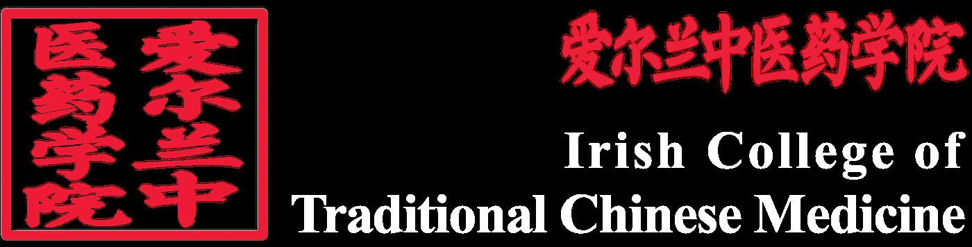 ICTCM