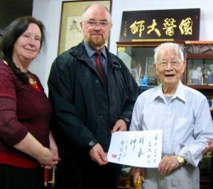 Dr Deng, in his home in Guangzhou, with the President of the ICTCM, Tom Shanahan and the Registrar, Mary Plunkett